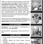 Pakistan institute of Prosthetics & Orthotic Sciences PIPOS NTS Admission 2020 Application form