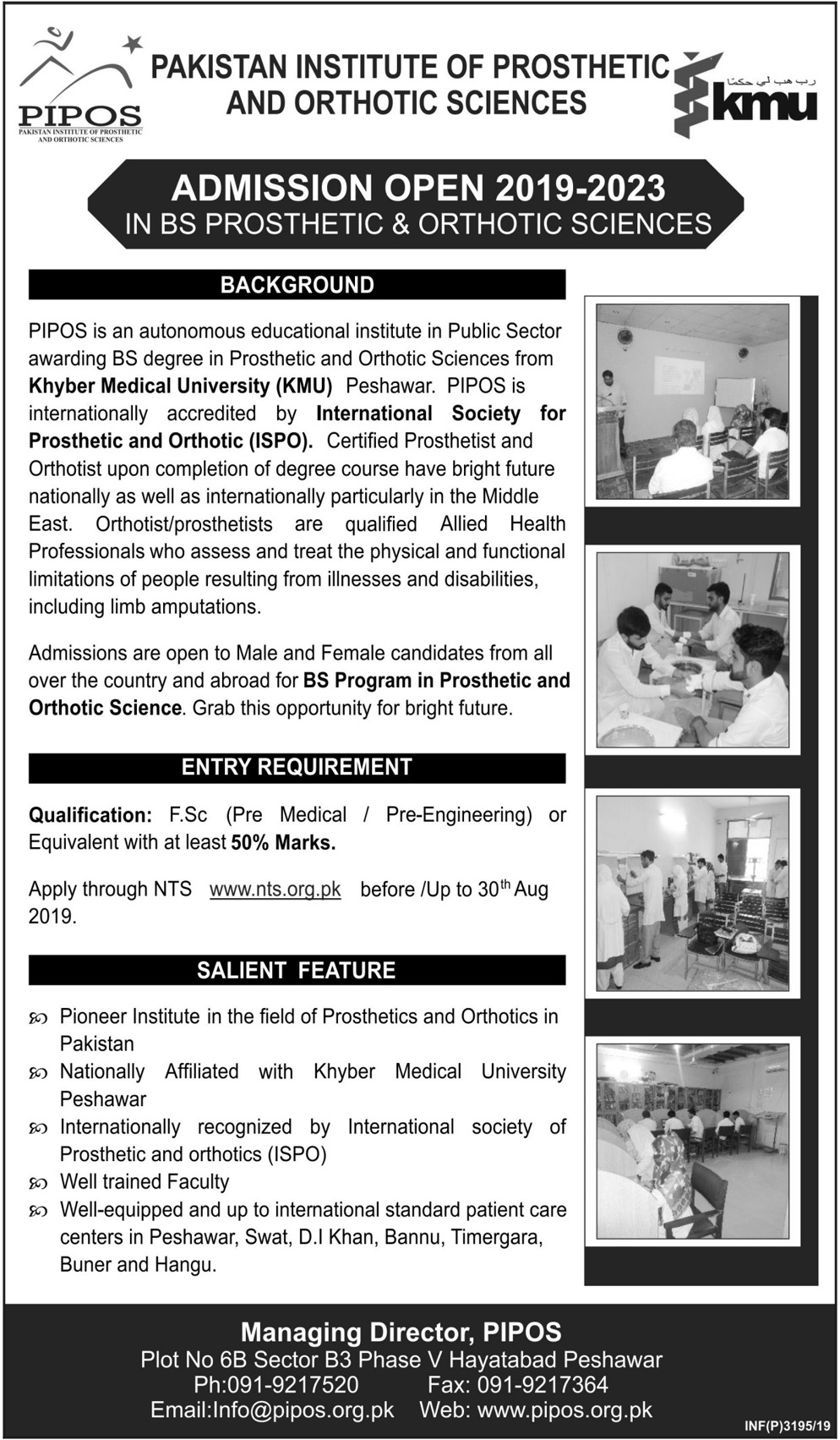 Pakistan institute of Prosthetics & Orthotic Sciences PIPOS NTS admission 2019 Application form Roll No Slip