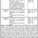 Provincial Ombudsman Secretariat ETEA Jobs 2020 Application Form Roll No Slip
