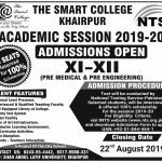 The Smart College NTS Admission 2020 Application Form Roll No Slip