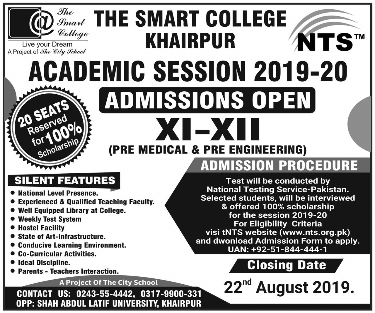 The Smart College NTS Admission 2019 Test Application Form Roll No Slip Download