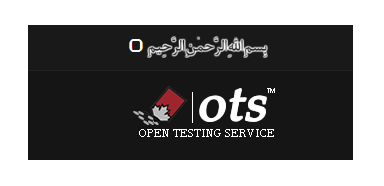 All Latest OTS Roll No Slip 2019 Download Online By Name & CNIC