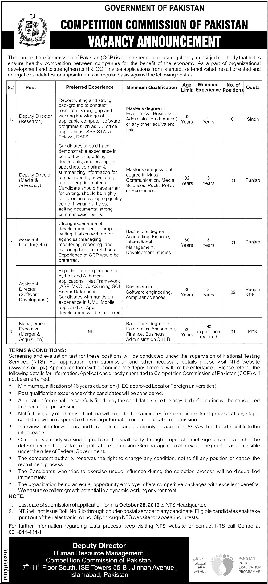 Competition Commission Pakistan NTS Jobs 2019 Application Form Roll No Slip Download Online