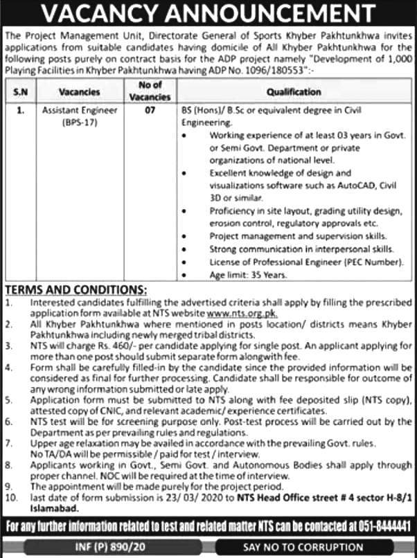 KPK Directorate General of Sports NTS Jobs 2021 Application Form Roll No Slip