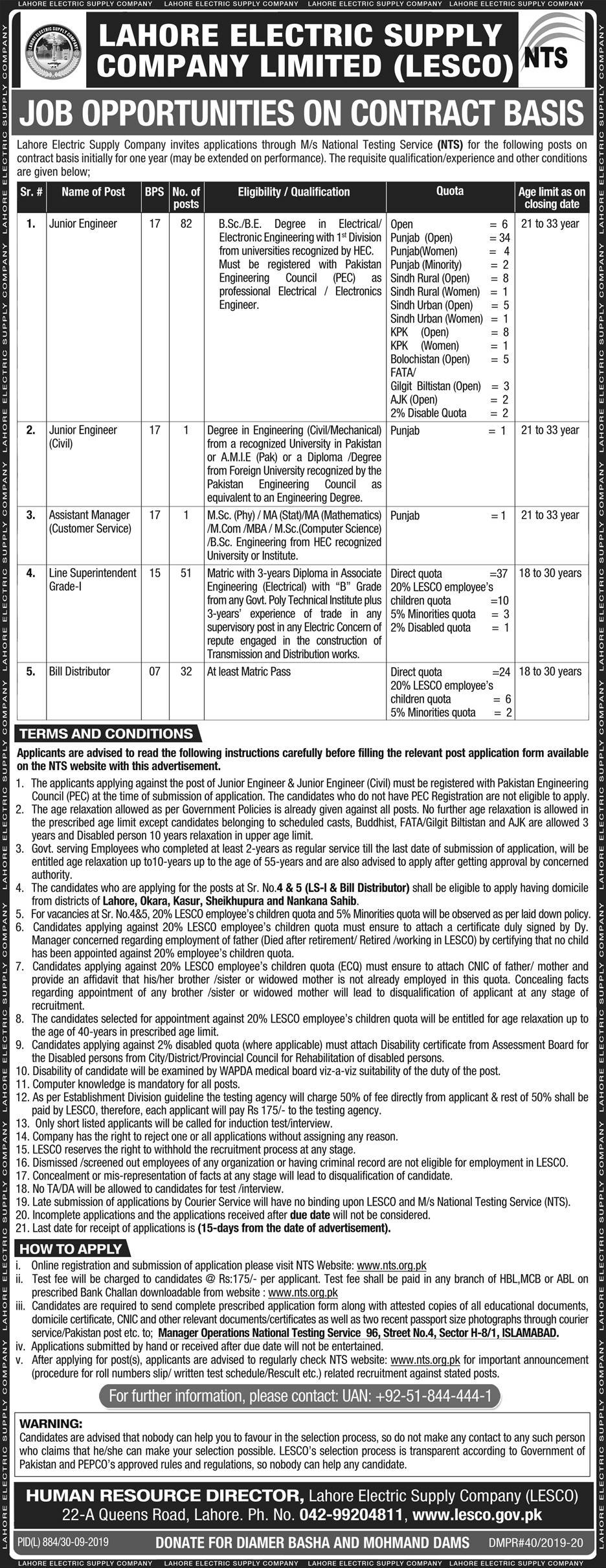 Lahore Electric Supply Company LESCO NTS Jobs 2019 Application Form Roll No Slip