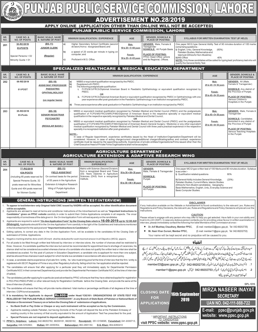 Latest Advertisement No 28/2019 PPSC Jobs 2019 Apply online