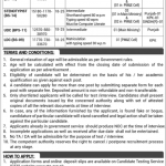 Ministry of Communication MOC CTS Jobs 2020 Application Form