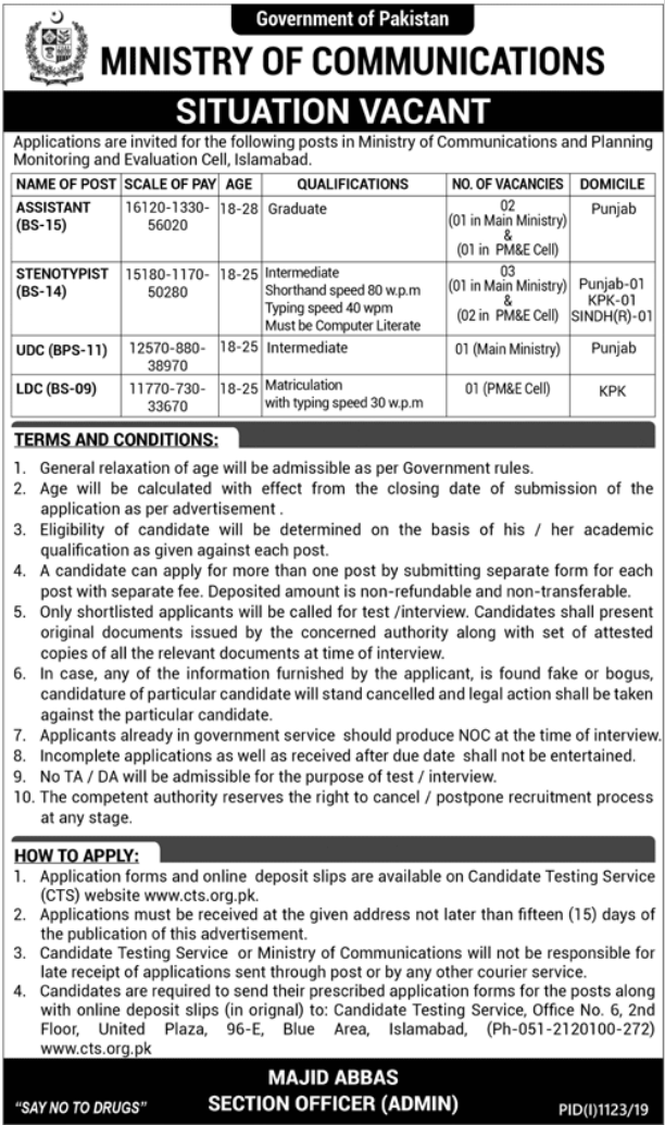 Ministry of Communication MOC CTS Jobs 2019 Application Form Eligibility Criteria & Roll No Slip Download