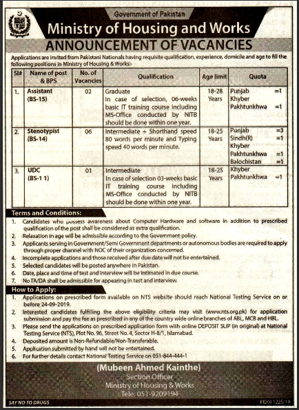 Ministry of Housing & Works NTS Jobs 2019 Application Form Roll No Slip Download
