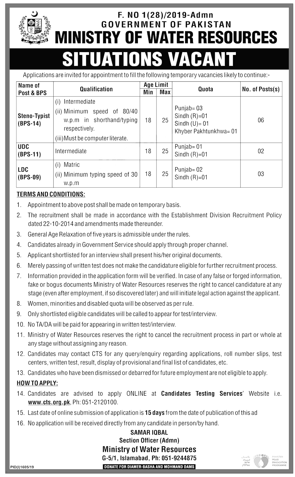 Ministry of Water Resources CTS Jobs 2019 Application Form Roll No Slip