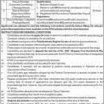 National Transmission and Despatch Company NTDC Jobs 2020 NTS Application Form Roll No Slip