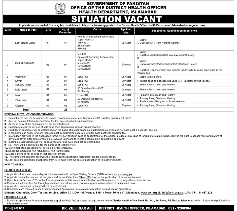 Health Department Islamabad OTS Jobs 2019 Application Form Roll No Slip Download