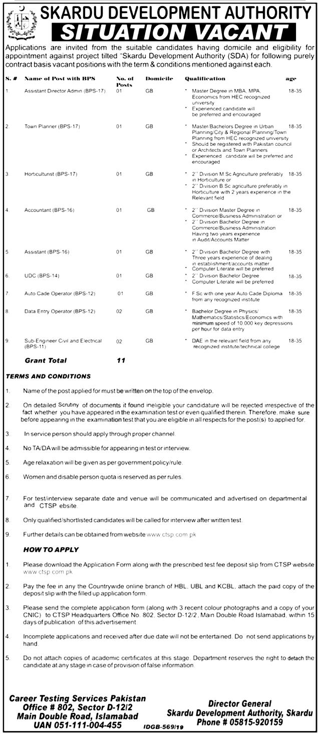 Skardu Development Authority SDA CTSP Jobs 2019 Application Form Roll No Slip