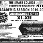 The Smart College Hyderabad NTS Admission 2020 Application Form Roll No Slip