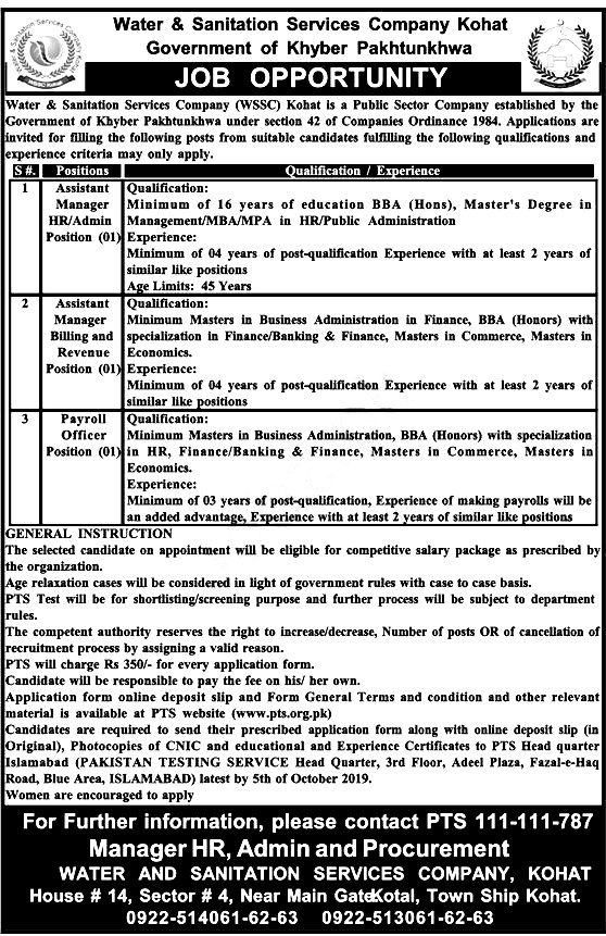 Water & Sanitation Services Company Kohat PTS Jobs 2019 Application Form Roll No Slip Download