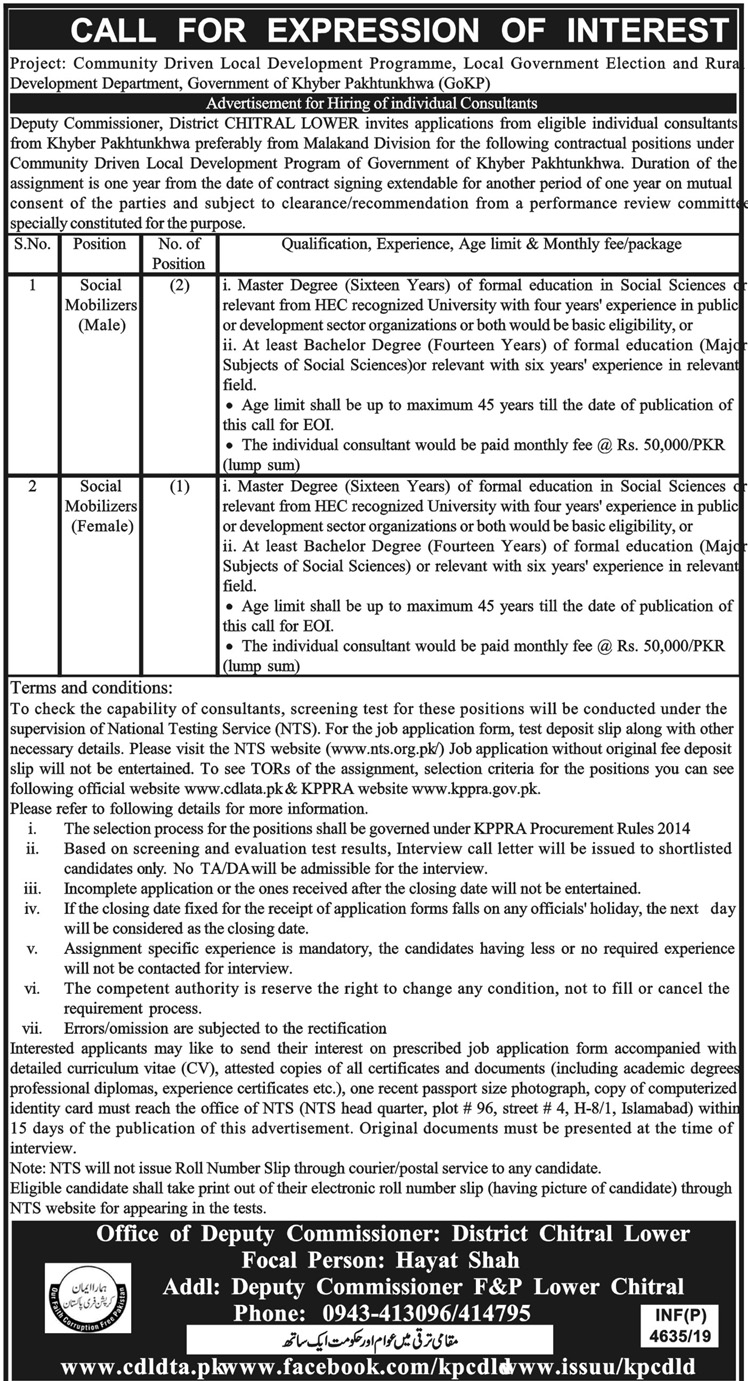 Deputy Commissioner Chitral NTS Jobs 2019 Application Form Roll No Slip
