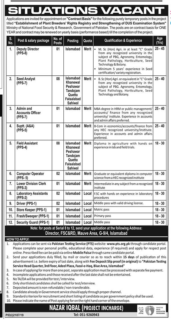 Ministry of Food Security & Research Jobs 2019 PTS Application Form Roll No Slip download online