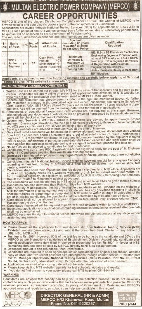 Multan Electric Power Company Limited MEPCO NTS Jobs 2019 Apply online Roll No Slip Download