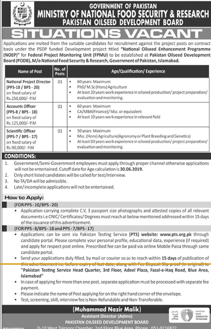 National Oilseed Enhancement Programme NOEP PTS Jobs 2019 Application Form Roll No Slip