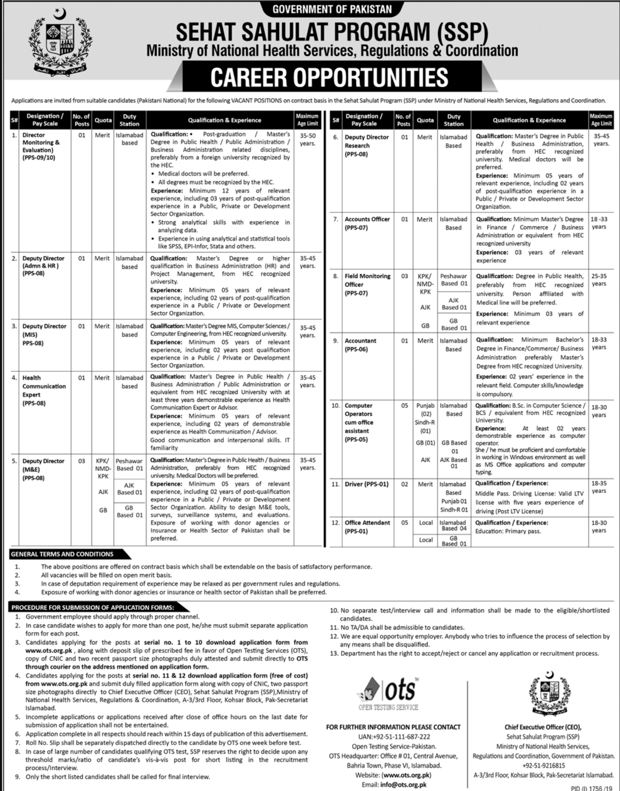 Sehat Sahulat Program NHSRC Jobs 2019 OTS Application Form Roll No Slip