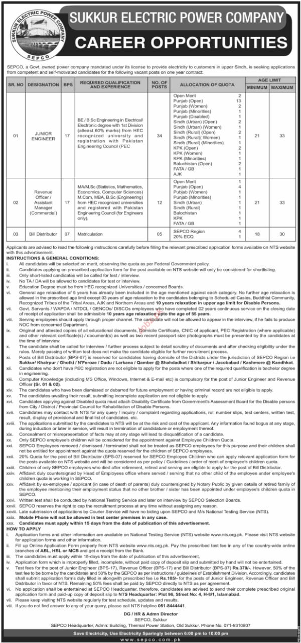 SEPCO Sukkur Electric Power Company NTS Jobs 2019 Registration Online Roll No Slip