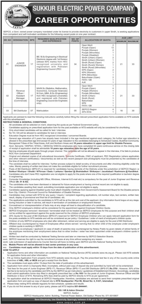 SEPCO Sukkur Electric Power Company NTS Jobs 2019 Registration Online Roll No Slip