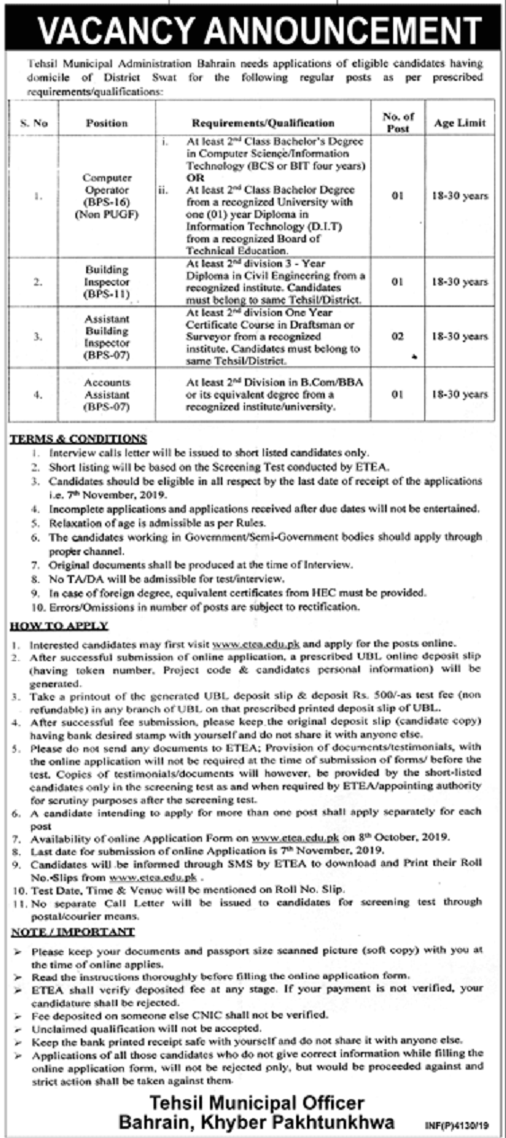 KPK Tehsil Municipal Administration Bahrain ETEA Jobs 2019 Application Form Roll No Slip download online