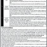 Deputy Commissioner Swabi NTS Jobs 2020 Application Form