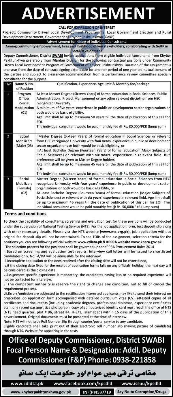 Deputy Commissioner Swabi Jobs 2019 NTS Application Form Roll No Slip