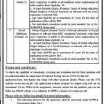Deputy Commissioner Torghar Jobs 2020 NTS Application Form