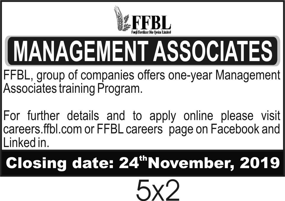 Fauji Fertilizer Bin Qasim Limited FFBL Management Associates Program NTS Jobs 2019 Application Form Roll No Slip download online