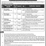 Federal College of Education FCE Islamabad OTS Jobs 2020