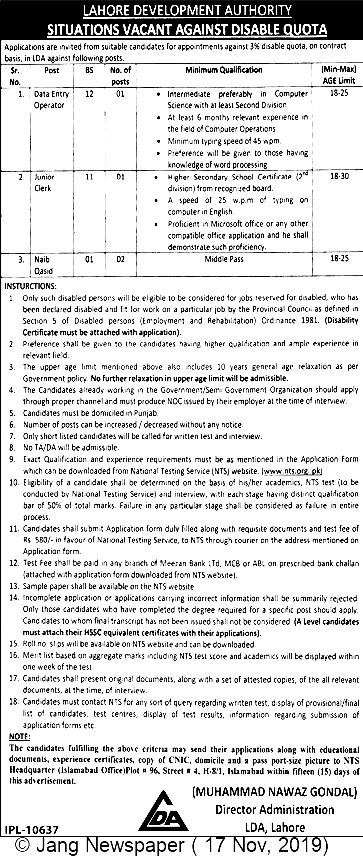 Lahore Development Authority LDA Jobs 2019 NTS Application Form Roll No Slip
