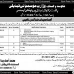 Pakistan Environment Protection CTS Jobs 2020 Apply Online Roll No Slip