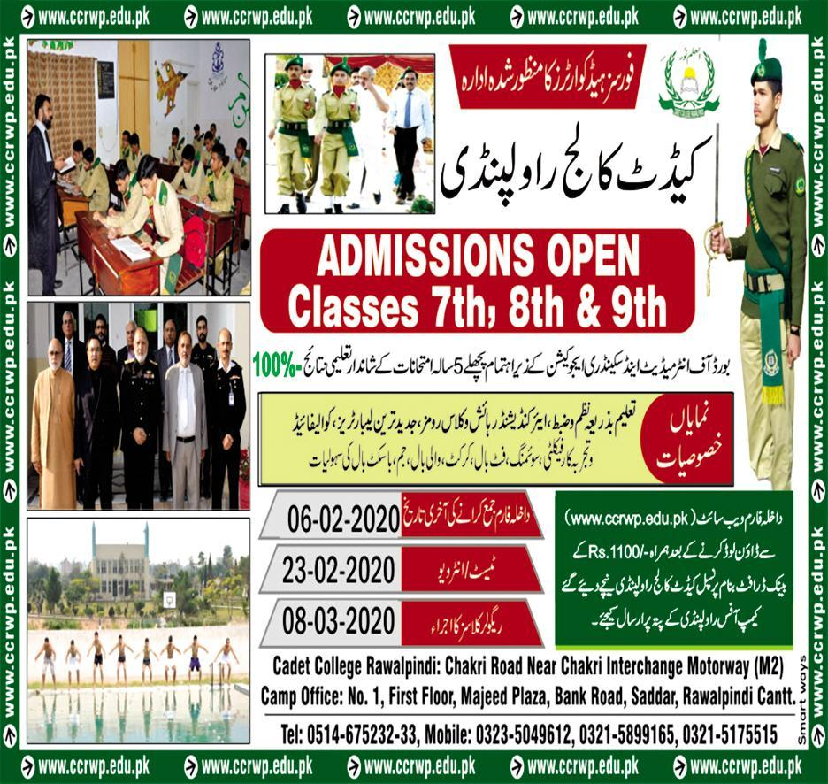 Cadet CoCadet College Rawalpindi Admission 2021 Application Formllege Rawalpindi