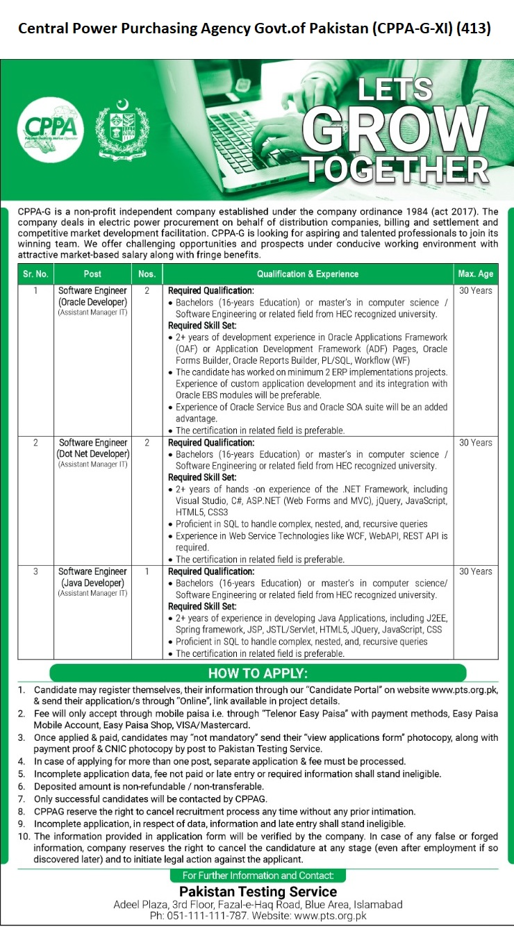 CPPA Central Power Purchasing Agency Jobs 2021 PTS Application Form