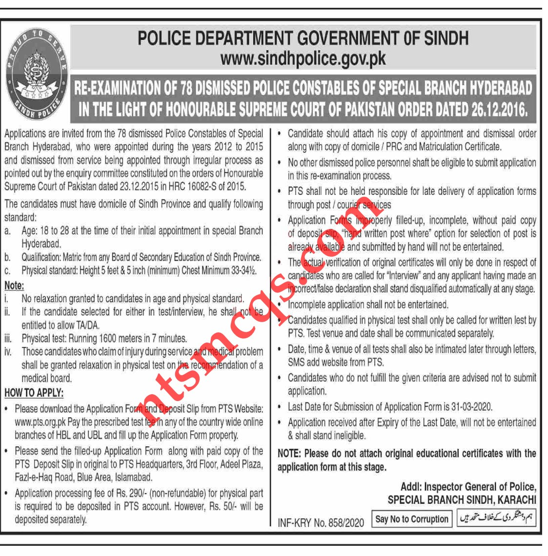 Special Branch Hyderabad Sindh Police Jobs 2021 PTS Roll No Slip