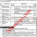 Small Industries Development Board KPK Jobs 2020 ETEA Application Form