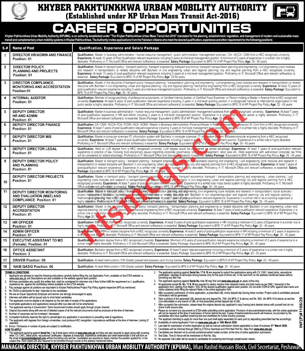 Khyber Pakhtunkhwa Urban Mobility Authority KPUMA ETEA Jobs 2021 Application Form Roll No Slip