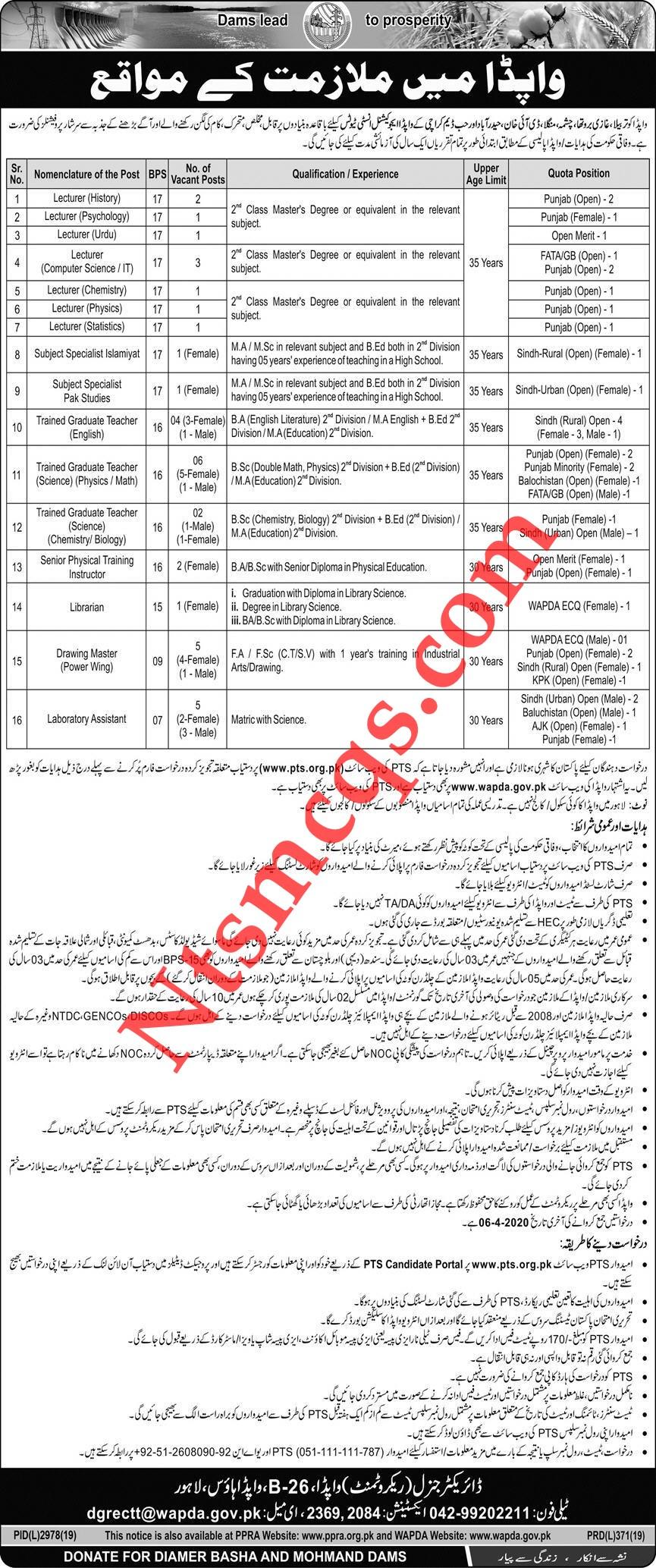 Water and Power Development Authority WAPDA Teacher Jobs 2020 PTS Application Form