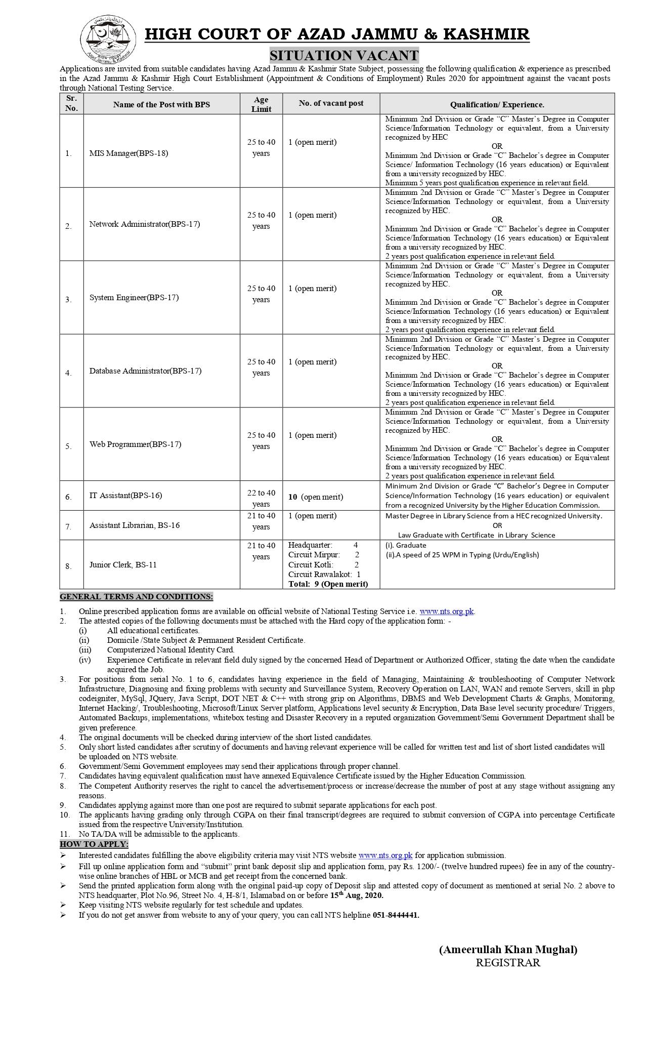 Azad Jammu & Kashmir High Court NTS Jobs 2021 Apply online Application Form Roll No Slip