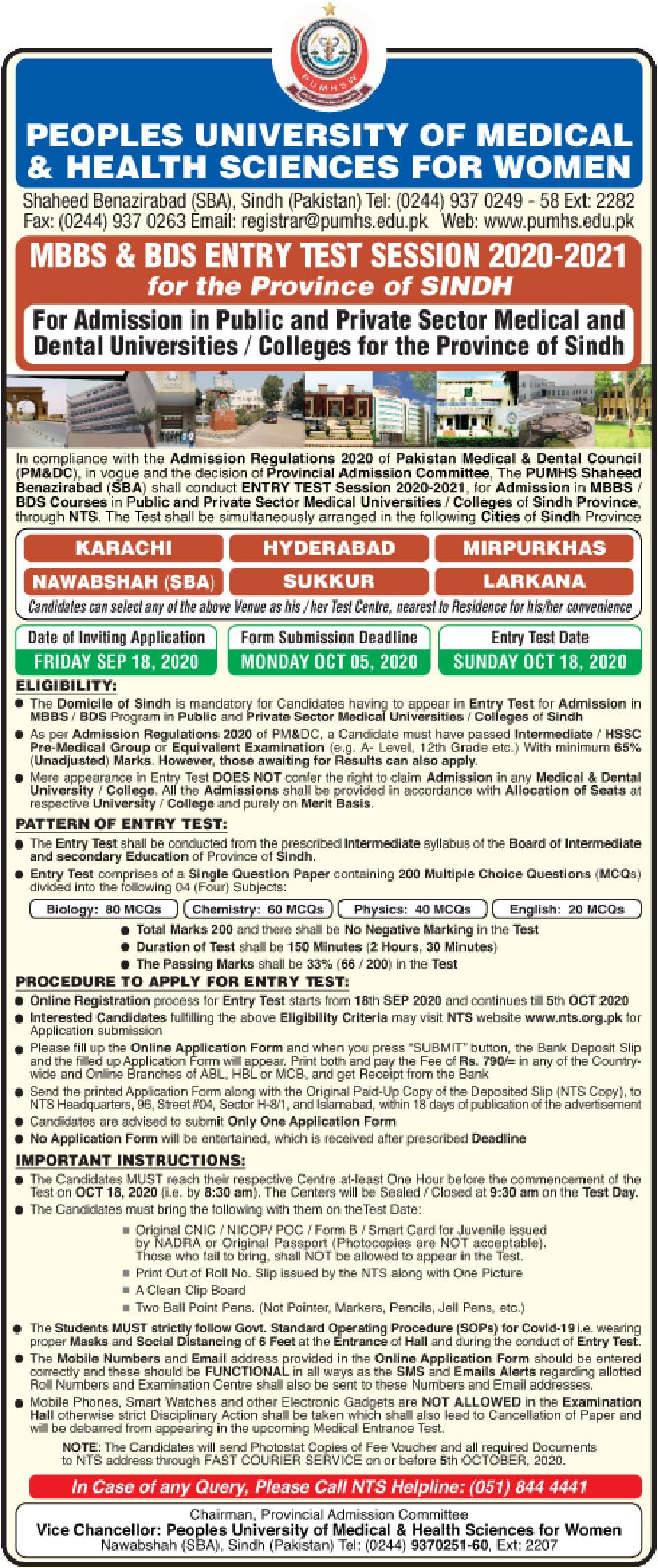 Peoples University of Medical & Health Sciences PUMHS NTS Admission 2021 Apply Online