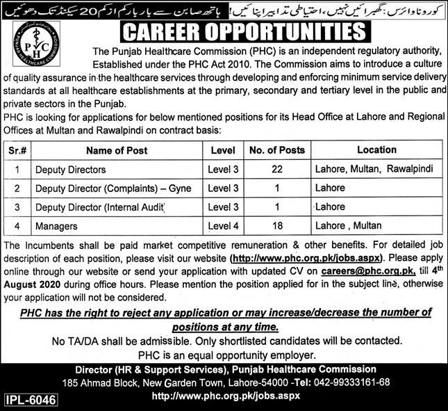 NTS Punjab Healthcare Commission Jobs 2021 Apply online Roll No Slip