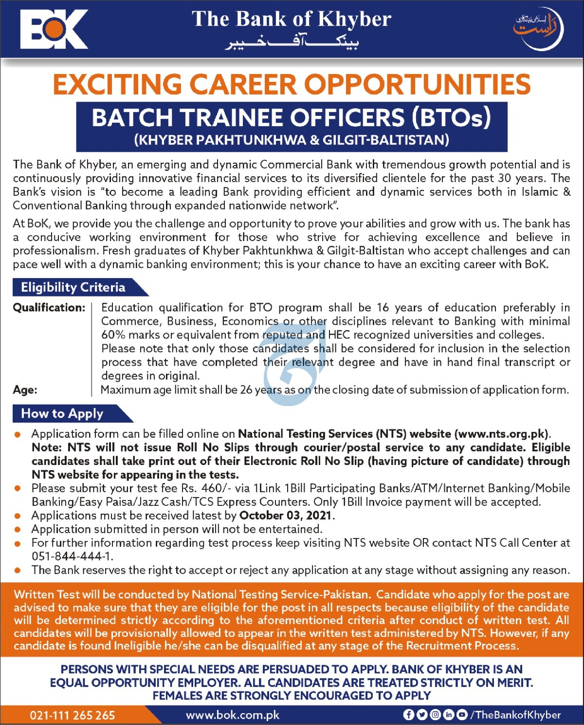The Bank of Khyber NTS jobs 2021 Application Form