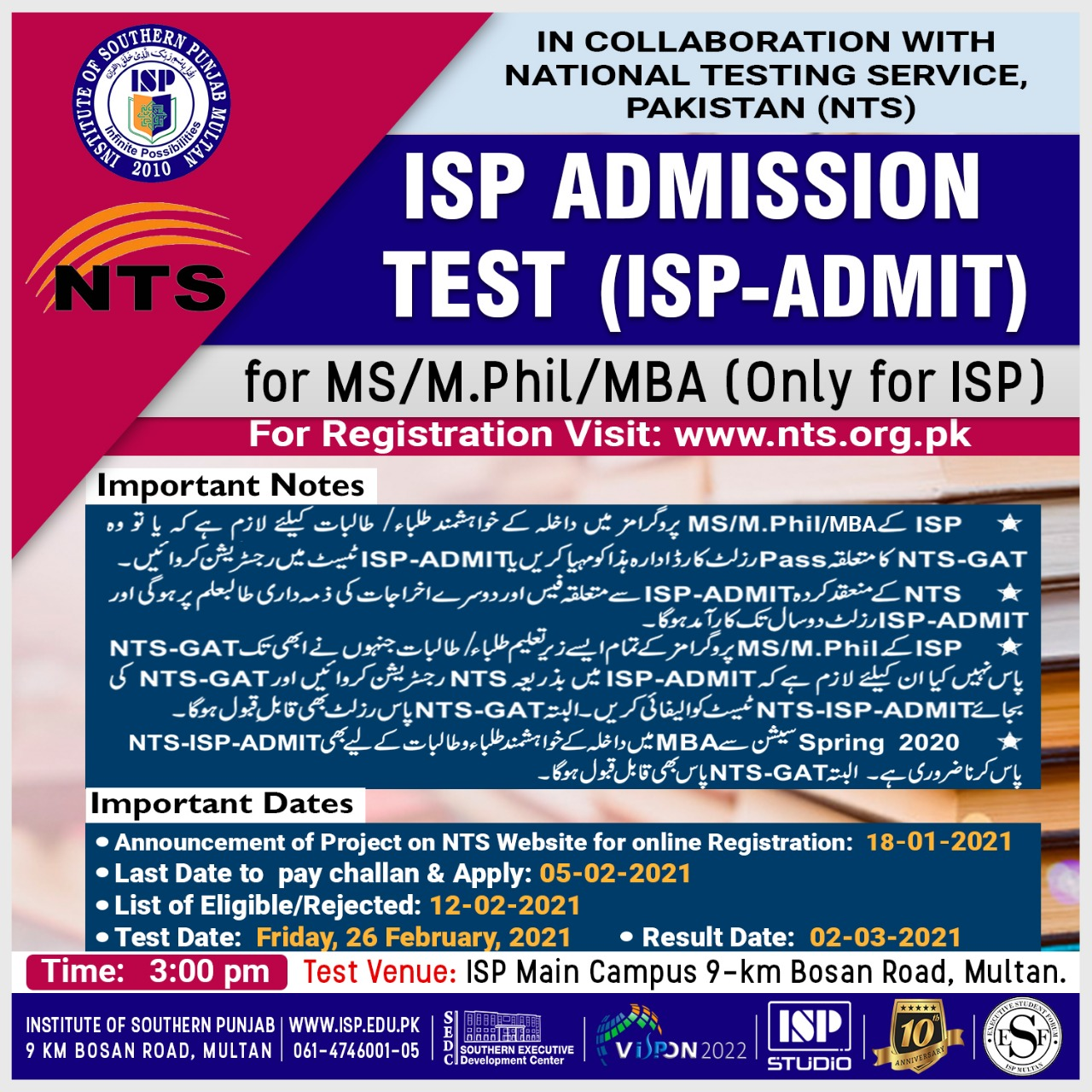 Institute of Southern Punjab ISP NTS MS MPhil Admission 2021 Registration Online Roll No Slip