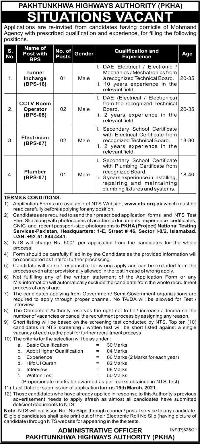 KPK Highways NTS Jobs 2021 Apply Online Roll No slips Candidates Merit List