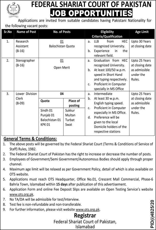 Federal Shariat Court of Pakistan OTS Jobs 2021 Apply Online Eligibility