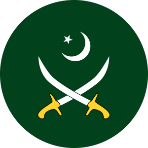 Join Pak Army AFNS Merit List 2021 Check Online