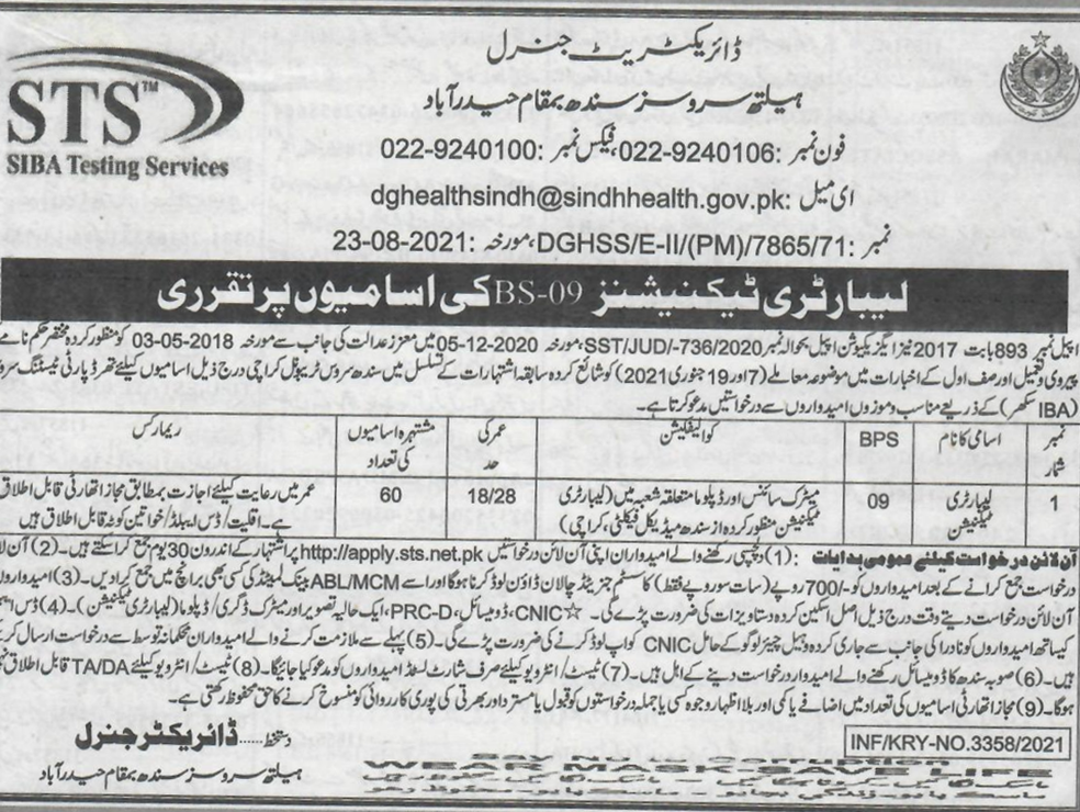 STS Directorate General Health Services Sindh Jobs 2021 Application Form