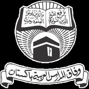 Wifaq ul Madaris Result 2021 Online Check